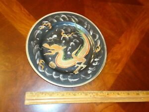 Vintage 7 1 4 Oriental Asian Porcelain Plate Hand Painted Gold Dragon Red Mark