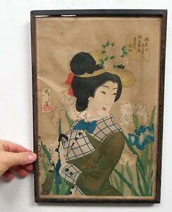 Antique Japanese Woodblock Print Beautiful Woman With Iris Flowers Yoshitoshi