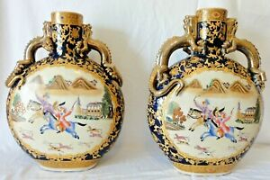 Antique Pair Of Chinese Famille Rose Moon Flask Vases W Golden Dragon Handles