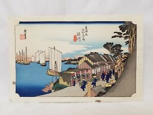 Antique Hiroshige Woodblock Print Shinagawa Sunrise Fifty Three Stations Tokaido