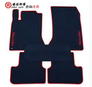 Genuine 2014 2018 Mercedes Benz Gla180 200 250 5 Amg Factory Rubber Floor Mats