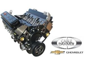 1996 2002 Chevrolet Performance 12681431 L31 Hd Engine Special Price 12530283