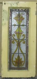 Old English Leaded Stained Glass Window Victorian Handpainted 10 5 X 23
