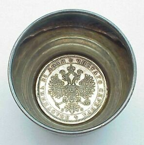 19c Russian Imperial Royal 84 Silver Goblet Chalice Vodka Silver Coin Cup Shot