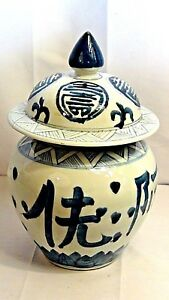 Antique Chinese Blue White Porcelain Covered Jar W Calligraphy Symbols