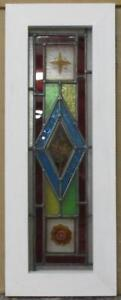 Mid Sized Old English Leaded Stained Glass Window Hp Floral Panel 8 5 X 22 75