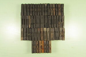 French Antique Letterpress Wood Type Blocks 1 5 8 Inch Uppercase Numbers