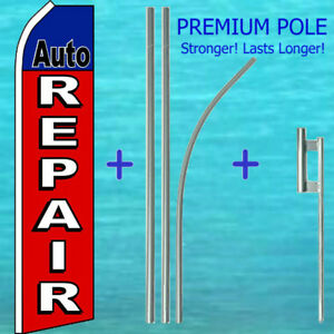 Auto Repair Flutter Flag 15 Tall Premium Pole Kit Wind Feather Swooper Banner