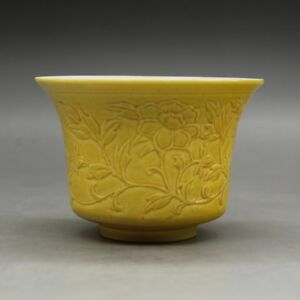 China Antique Porcelain Ming Hongzhi Yellow Glaze Flower Tea Cup Collection