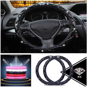 Fashion Girl Car Steering Wheel Cover 38cm Crystal Crown Design Comfort Touch