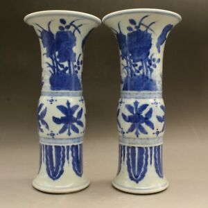 A Pair China Antique Porcelain Qing Qianlong Blue White Flower Bamboo Joint Vase