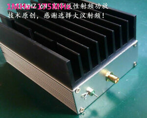 1mhz 130mhz 6w 43db Ultra wideband Rf Amplifier Hf Amplifier Linear Amplifier