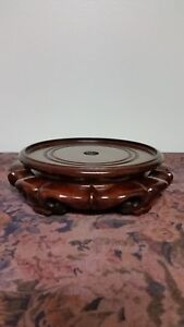 Vintage Chinese Carved Hardwood Stand For Bowl Vase