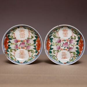 Pair Of Chinese Qing Dynasty Kangxi Old Pastel Plate Xi Word Flowers Dish Hx123