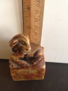 Excellent Chinese Shoushan Stone Hand Carved Incised Goat Chop Seal