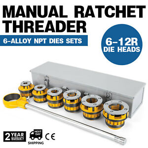 Manual Ratchet Threader Sdt 12r 1 2 2 6 Dies Steel Box Convenience Easy Great