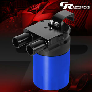 Blue Aluminum Baffled Engine Oil Catch Can Reservoir Tank 2 port 3 4 Od 240ml