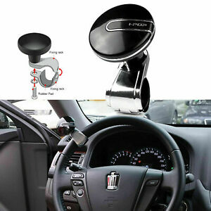 Car Heavy Duty Steering Wheel Suicide Swivel Handle Power Auxiliary Booster Knob
