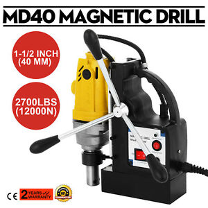 Md40 Magnetic Drill Press 1 1 2 Boring Precise Cuts Reaming Countersinking