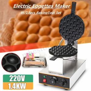 1 4kw Electric Bubble Egg Cake Maker Oven Waffle Pan Baker Machine Non stick