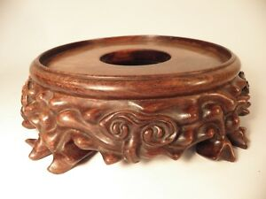 Chinese Carved Wood Stand