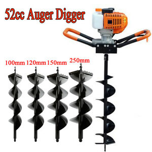 2 2hp 52cc Gas Power Post Hole Digger W 4 5 6 10 Earth Auger Digging Engine Bit