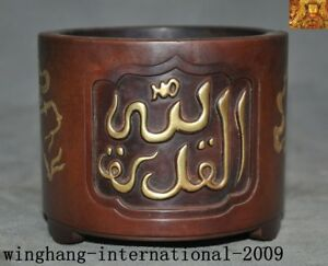 4 China Buddhism Pure Purple Bronze Gilt Islam Text Gourd Incense Burner Censer