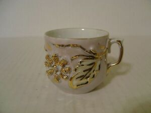 Vintage Hand Painted Luster And Gold Porcelain Remember Me Cup Made In Germany