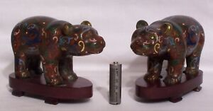 Pair Rare Chinese Cloisonne Enamel And Gilt Bronze Figures Of Bears Wood Stands
