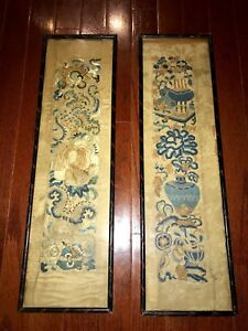 Two Of Antique Chinese Silk Tapestries Framed Under Glass 19th C Embroidery