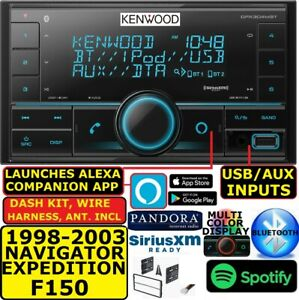 1998 2008 Selected Ford Lincoln Kenwood Car Radio Stereo Bluetooth Usb Opt Xm