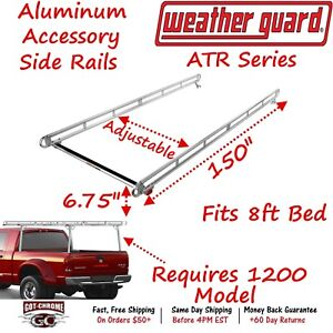 1210 Weather Guard Atr 1200 Side Rails For Full Size 8 Truck Bed Ladder Rack