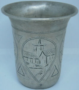 Judaica Antique Wine Chalice Cup Kiddush 1891 Shabbat Sterling Silver Mark 84 Ru