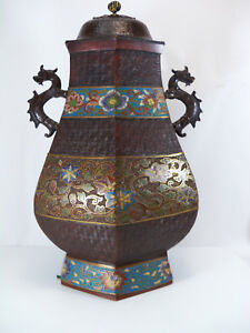 Very Large Chinese Cloisonne Champleve Bronze Fang Hu Urn Vase