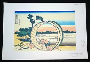 Japanese Woodblock Print Reproduction Fujimi Ga Hara Bishu By Hokusai Mod