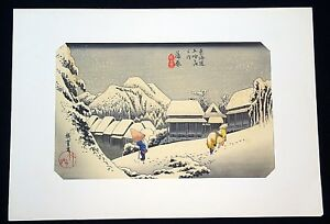Japanese Woodblock Print Reproduction Kanbara In Evening Snow By Hiroshige Mod