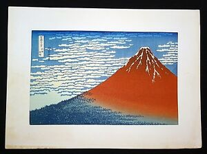 Japanese Woodblock Print Reproduction Red Fuji By Hokusai Mod