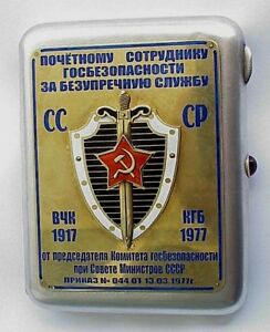 Russian Soviet Kgb Cigarette Case 100 Silver Army General Award Order Medal