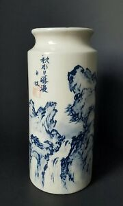 Korean Blue And White Joseon Porcelain Vasof Cylindrical Form Seal Marked