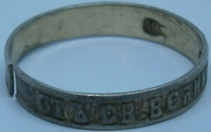 Russian Empire Sterling Silver Mark 84 Russia 875 From Holy Martyr Barbara