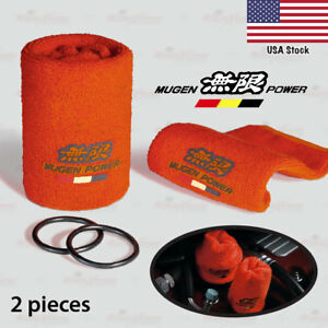 2pc Mugen Oil Reservoir Tank Fireproof Sock Cover For Honda Acura Dc Eg Ek Fd Fk