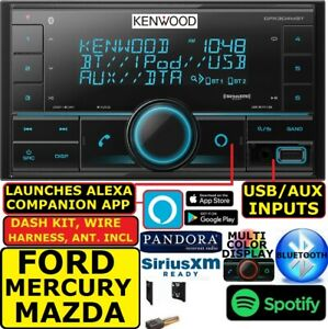 Ford Mercury Mazda Kenwood Car Radio Stereo Bluetooth Usb W Opt Siriusxm Xm