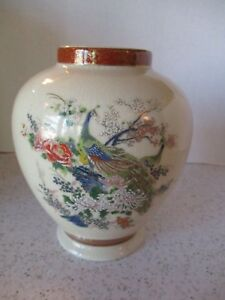 Vintage Vase Marked Satsuma Detailed Peacocks Floral Design 5 5 H X 5 W D