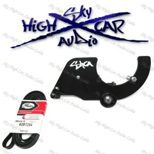Sky High Car Audio Gm 4 2 Inline 6 Dual Alt Bracket Gm Chevy 4 2l I6