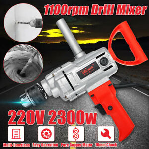 2300w 220v Handle Mixer Drill Variable Speed Electric Plaster Mud Paint Stirrer