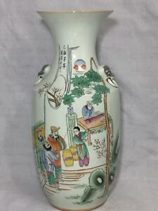 Antique Chinese 17 Large Famille Rose Vase Late Qing Republic Mint Condition