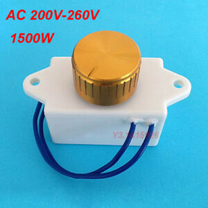 1500w Ac 110v 260v Power 2 Wired Connect Variable Speed Motor Controller Switch