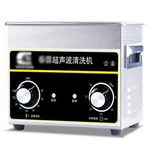 3 2 L Digital Ultrasonic Parts Cleaner Sonic Cleaning Timer Stainless Steel Hot