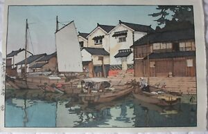 Vintage Original Japanese Woodblock Print Kura In Tomonoura 1930 H Yoshida