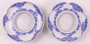 Pair Chinese Porcelain Blue White Cloud Tea Cup Stands Or Dishes Qing